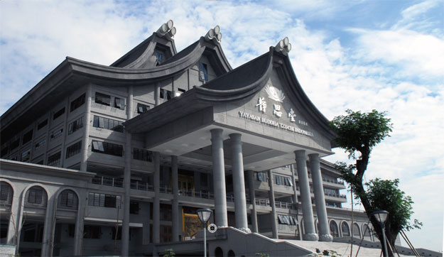 Sekolah Sultan Di Luar Negeri